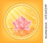 Pink Lotus Flower In Round...