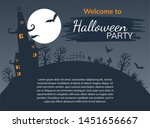 halloween night background with ... | Shutterstock .eps vector #1451656667