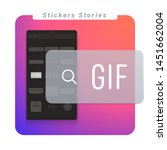 gif social media instagram...