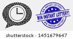 dot clock message balloon... | Shutterstock .eps vector #1451679647