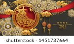 chinese new year 2021 year of... | Shutterstock .eps vector #1451737664