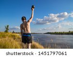bodybuilding by the river  a...   Shutterstock . vector #1451797061