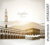 eid adha mubarak   kaaba vector ... | Shutterstock .eps vector #1451823287