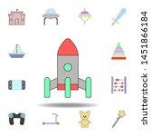 cartoon rocket toy colored icon....