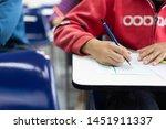 high school university student...   Shutterstock . vector #1451911337