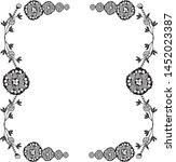 elegant wreath frame on white... | Shutterstock .eps vector #1452023387