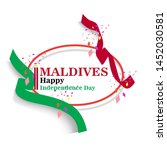 maldives happy independence day ...   Shutterstock .eps vector #1452030581