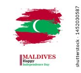maldives happy independence day ...   Shutterstock .eps vector #1452030587