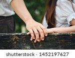 couple on a bench   two lovers... | Shutterstock . vector #1452197627