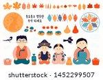 set of mid autumn design... | Shutterstock .eps vector #1452299507