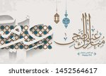 arabic islamic calligraphy of... | Shutterstock .eps vector #1452564617
