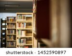 blurred background. library ... | Shutterstock . vector #1452590897