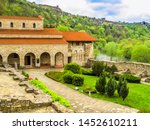 holy forty martyrs church ... | Shutterstock . vector #1452610211