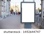 Vertical Blank Billboard....