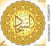 Ali   Zain ul  Abideen