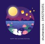 mid autumn festival. chuseok ... | Shutterstock .eps vector #1452701051