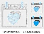 mesh hearts calendar day model... | Shutterstock .eps vector #1452863801