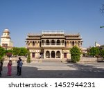 city palace  jaipur  india  ... | Shutterstock . vector #1452944231