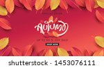 autumn sale background layout... | Shutterstock .eps vector #1453076111