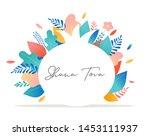 rosh hashana  jewish holiday.... | Shutterstock .eps vector #1453111937