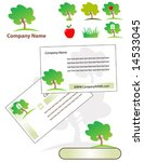 corporate identity set vector... | Shutterstock .eps vector #14533045