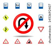 no u turns icon. set of road... | Shutterstock .eps vector #1453692407