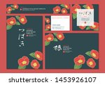 vector illustration   japanese... | Shutterstock .eps vector #1453926107