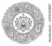 circular pattern in form of...   Shutterstock .eps vector #1454232887