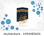 hajj mabrour background with... | Shutterstock .eps vector #1454485634