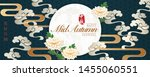 retro style chinese mid autumn... | Shutterstock .eps vector #1455060551