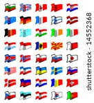vector collection of world flags | Shutterstock .eps vector #14552368