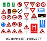 vector traffic signs | Shutterstock .eps vector #14552377