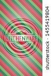 kitchenware christmas badge.... | Shutterstock .eps vector #1455419804
