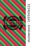 turkish christmas emblem... | Shutterstock .eps vector #1455436121