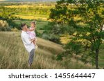 father carrying his little... | Shutterstock . vector #1455644447
