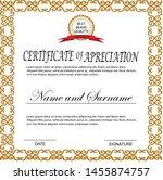 certificate. template diploma... | Shutterstock .eps vector #1455874757