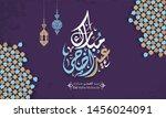 arabic islamic calligraphy of... | Shutterstock .eps vector #1456024091
