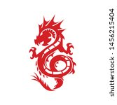 dragon of fire logo template | Shutterstock .eps vector #1456215404