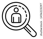 magnify recruitment glass icon. ...