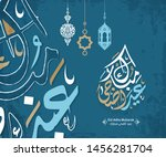 arabic islamic calligraphy of... | Shutterstock .eps vector #1456281704