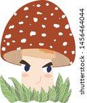 kawai vector illustration of an ... | Shutterstock .eps vector #1456464044
