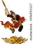 hand drawn chinese king monkey... | Shutterstock .eps vector #1456931117