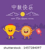 vector mooncakes and lanterns... | Shutterstock .eps vector #1457284097