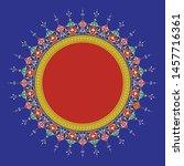 arabic floral frame.... | Shutterstock .eps vector #1457716361