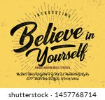 """believe in yourself"".  vintage ... 