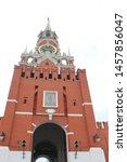 Kremlin Spasskaya Tower Low...