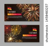 germany independence day... | Shutterstock .eps vector #1458483257