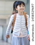 elementary school student... | Shutterstock . vector #1458529697