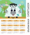 Calendar 2020. Cute Zebra...