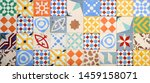 mosaic of hydraulic cement... | Shutterstock . vector #1459158071
